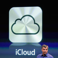 iCloud (C)Getty Images