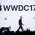 WWDC17(c)Getty Images
