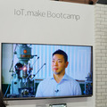 SHARP IoT.make Bootcampの活動を紹介