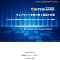 JP-Secure Labs Report Vol.01