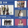 AAA、E-girlsら出演の「a-nation 2018 supported by dTV & dTVチャンネル」をdTVが独占生配信