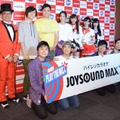「JOYSOUND MAX PARTY 2018」【錦怜那】