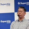 Supership 代表取締や鵜CEO 森岡康一氏