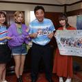 SKE48・古畑奈和、高柳明音、熊崎晴香が名古屋市長とダンス!