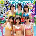 豊田ルナ、「ミスマガジン2019」グランプリの実力発揮!魅惑の水着グラビア披露