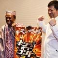 大竹真一郎、オスマン・サンコン【撮影:こじへい】