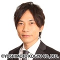 インパルス・板倉、森三中・黒沢、NMB48・村瀬が街ブラ番組スタート