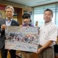 SKE48・井上瑠夏、熊本県庁を表敬訪問!「熊本いきなり団子」100個販売のお手伝いも