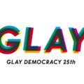 業界初!GLAY、デビュー25周年記念ライブでファン3万人と3Dフォトを製作