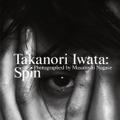岩田剛典 3rd写真集『Spin』がオリコン写真集ジャンル1位に