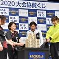 「東京2020大会協賛くじ」発売記念イベント【写真:竹内みちまろ】