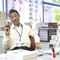 小寺真理、地上波連続ドラマに初レギュラー出演決定!「新喜劇での初心を思い出して」