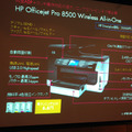HP Officejet Pro 8500 Wireless All-in-One