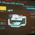 HP Officejet 6500 All-in-One