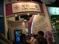【COMPUTEX TAIPEI 2009(Vol.4)】WiMAX関連ブースをチェック!通信デモやWiMAX搭載車など 画像