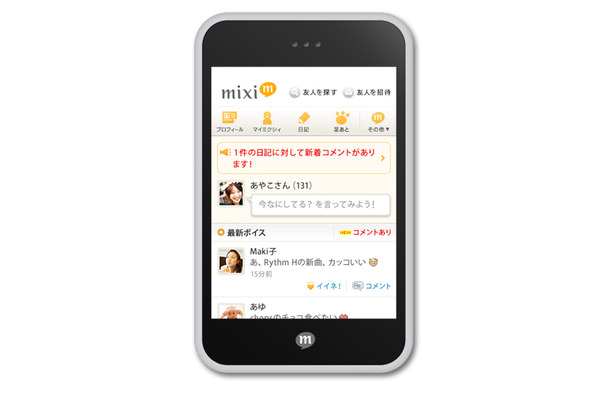 mixi Touch