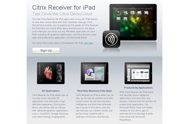 citrix receiver for iphone シトリックス citrix receiver for 提供開始 xendesktopなどでを 9354