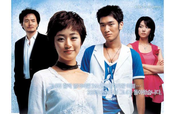 2005年放送の韓国ドラマ「彼女が...