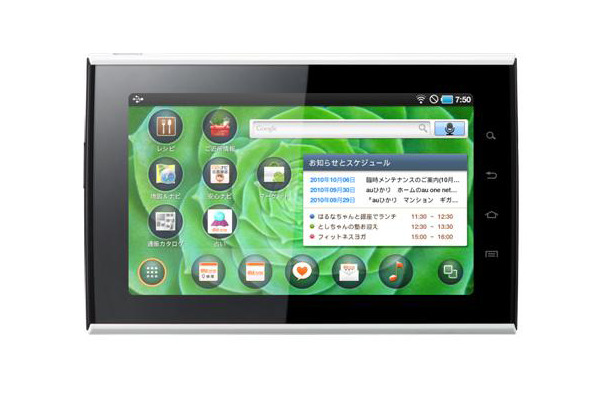 Android2.2搭載7型タブレット「SMT-i9100」(画面は開発中のもの)