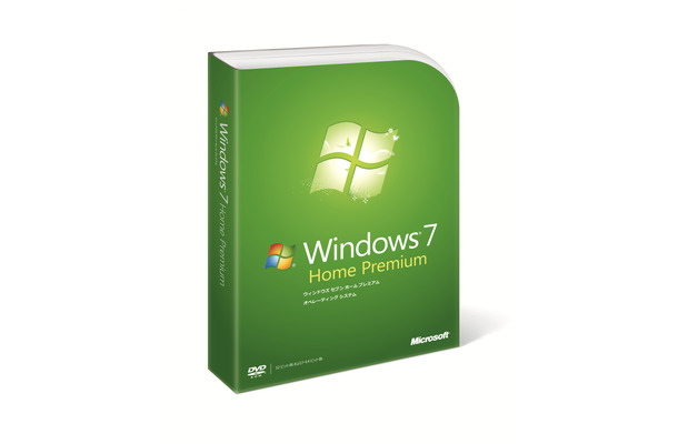 Windows 7 Home Premiumのパッケージ版