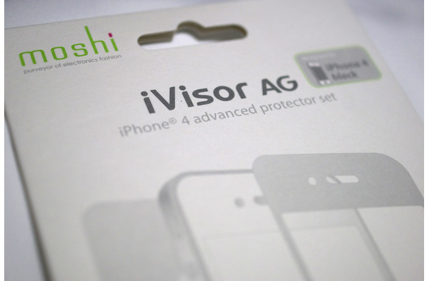 「iVisor AG for iPhone 4」