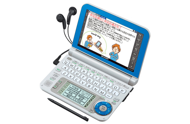 PW-G5100-A(ブルー)