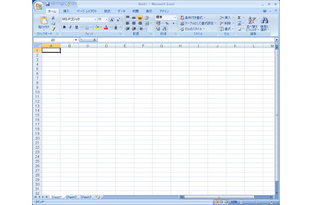 2007 Office system Excel画面