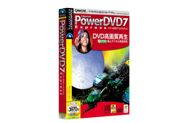 PowerDVD7 Express