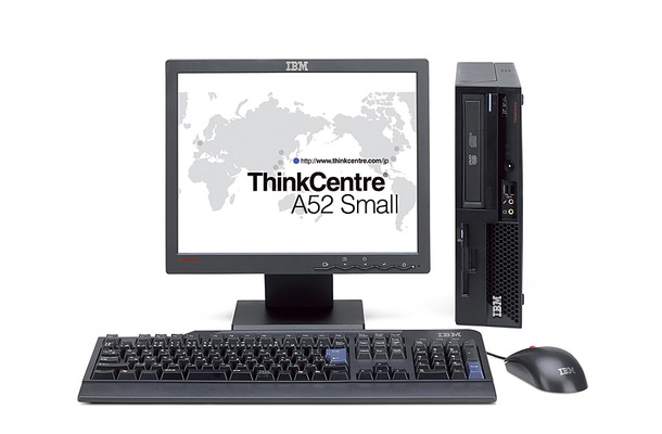 ThinkCentre A52 Small