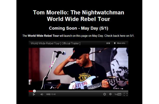 「World Wide Rebel Tour」ホームページ
