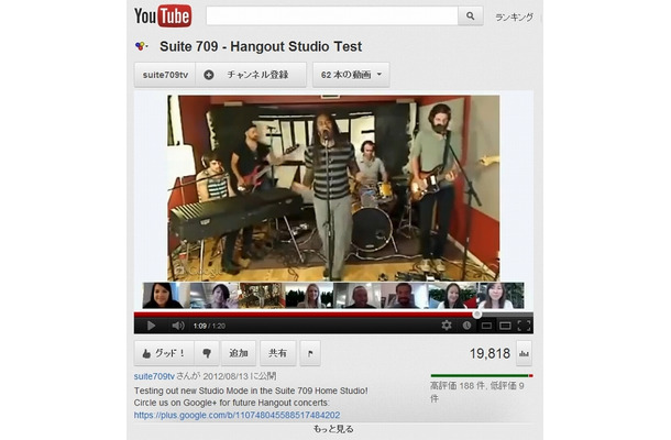 音声比較動画「Suite 709 - Hangout Studio Test」