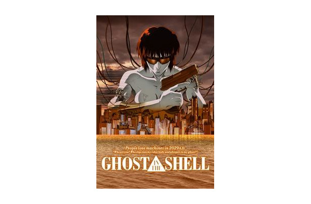 「GHOST IN THE SHELL / 攻殻機動隊」