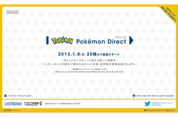 Pokemon Direct 2013.1.8