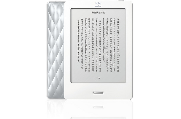 「kobo Touch」