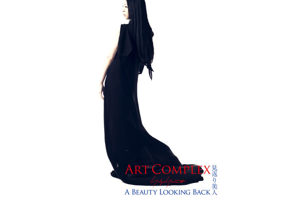Art Complex by Yohji Yamamoto A Beauty Looking Back(見返り美人)