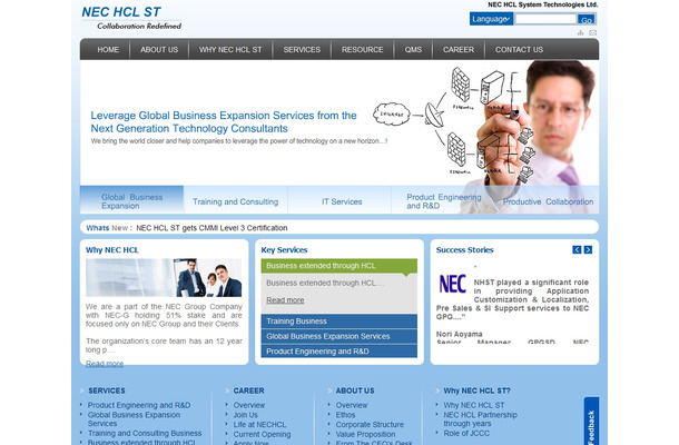 「NEC HCL Systems Technologies」の概要