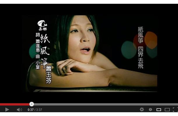 自身の楽曲がB'zの楽曲と酷似しているとネット上で話題となっている台湾の女性歌手・蕭玉芬さん