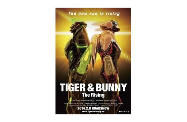 「劇場版 TIGER & BUNNY -The Rising-」