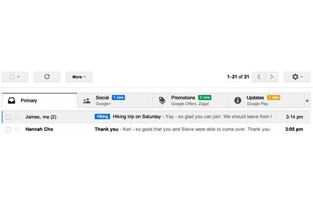 デスクトップの新しい受信トレイでは、メールはカテゴリーごとに区分けされる。