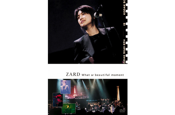 DVD「What a beautiful moment」