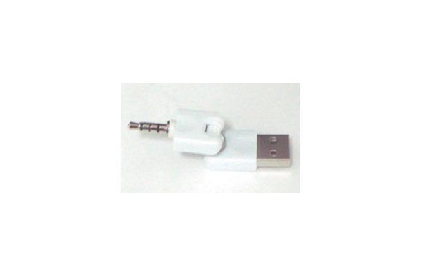 Easy Turn USB Adapter for 2nd iPod shuffle