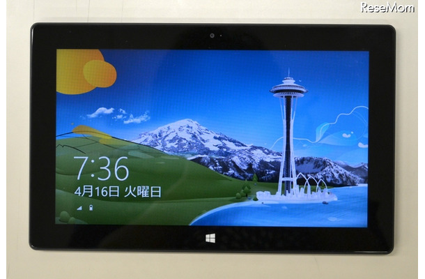 Surface RT本体