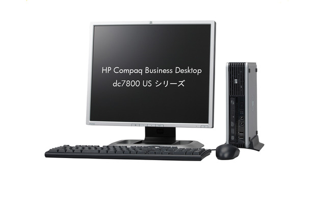 HP Compaq Business Desktop dc7800 US