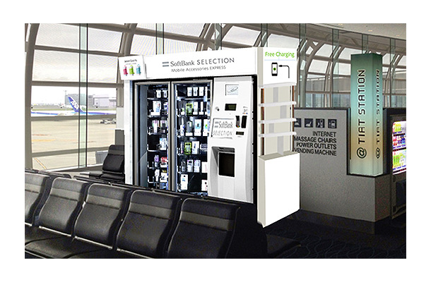 「SoftBank SELECTION Mobile Accessories EXPRESS」設置イメージ