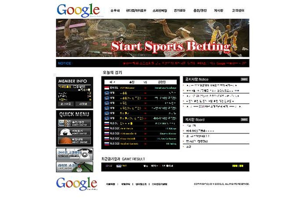PC版の「Google Sports Betting」サイト
