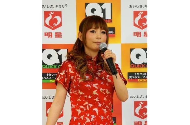 漢方の生産中止を嘆いた中川翔子(資料画像)
