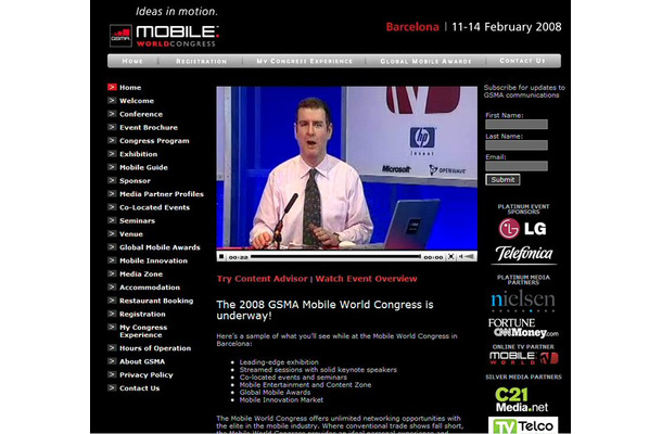 「Mobile World Congress 2008」公式ページ(http://www.mobileworldcongress.com/homepage.htm)