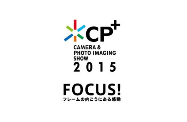 「CP+ 2015」ロゴ