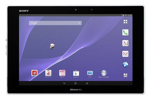 Android 5.0にアップデートされる10型「Xperia Z2 Tablet」