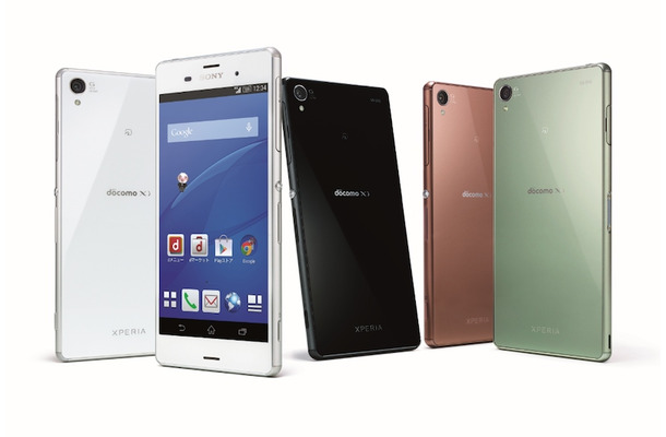 Android 5.0にバージョンアップされる「Xperia Z3 SO-01G」